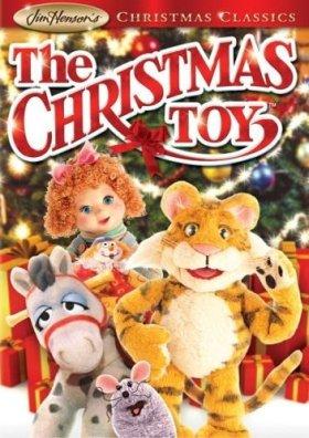 ChristmasToy